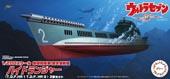 1/200 ウルトラ 地球防衛軍海洋潜航艇 ハイドランジャー(T.D.F. HR-1 T.D.F.HR-2)2隻セット
