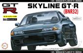 1/24 ID261 スカイライン GT-R(R32) カーネームプレート付き