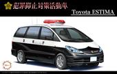 1/24 ID262 トヨタ エスティマ パトカー