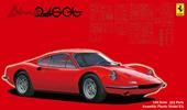 1/24 RS116 フェラーリ ディノ246GT 前期型/後期型