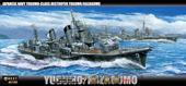 1/700 艦NX10 日本海軍夕雲型駆逐艦 夕雲/風雲 2隻セット