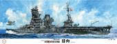 1/350 艦船12 日本海軍航空戦艦 日向
