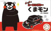 くまモン4 レーシングカー くまモンバージョン