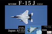 1/48 JBSP5 F-15J 飛行教導群 アグレッサー 908号機