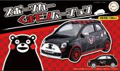 くまモン11 スポーツカー くまモンバージョン
