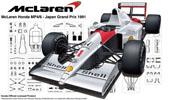 1/20 GP25 マクラーレン・ホンダ MP4/6(日本GP/サンマリノGP/ブラジルGP)
