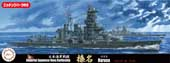 1/700 特76EX-1 日本海軍戦艦 榛名 昭和19年(捷一号作戦) 特別仕様(エッチングパーツ付)