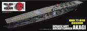 1/700 FH14EX-1 日本海軍航空母艦 赤城 特別仕様(艦載機75機付属/真珠湾攻撃時)