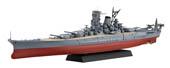 1/700 艦NX14 日本海軍戦艦大和 昭和16年/竣工時
