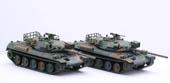 1/76 SWA28 陸上自衛隊74式戦車(BATRA搭載)