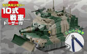 TMSPOT7 10式戦車 ドーザー付き ニッパー付きセット