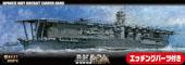 1/700 艦NXSPOT6 日本海軍航空母艦 赤城 DX