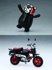くまモン12 くまモンのプラモ ライダーヘルメットバージョン+Honda モンキー くまモンバージョン