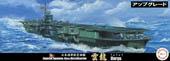 1/700 特42 日本海軍航空母艦 雲龍
