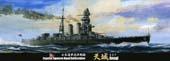 1/700 特46EX-1 日本海軍巡洋戦艦 天城 特別仕様(エッチングパーツ付き)