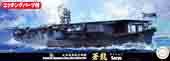 1/700 特16EX-1 日本海軍航空母艦 蒼龍 昭和13年 特別仕様(エッチングパーツ付き)