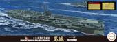 1/700 特82EX-1 日本海軍航空母艦 葛城 特別仕様(エッチングパーツ付き)