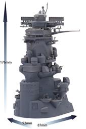 1/200 装備品2 戦艦大和 艦橋
