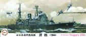 1/700 特49 日本海軍敷設艦 津軽  昭和16年/昭和19年