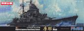 1/700 特68EX-2 日本海軍重巡洋艦 摩耶 昭和19年 特別仕様 (純正リノリウム甲板シール付き)