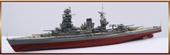 1/700 艦NX13 日本海軍戦艦 長門 昭和19年/捷一号作戦