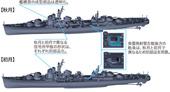 1/700 艦NX16 日本海軍秋月型駆逐艦 秋月/初月 昭和19年/捷一号作戦