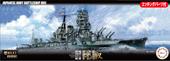 1/700 艦NX6EX-1 日本海軍戦艦 比叡 特別仕様 (エッチングパーツ付き)