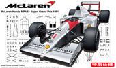 1/20 GP25EX-1 マクラーレン・ホンダ MP4/6 1991年(ブラジルGP/サンマリノGP/日本GP) 特別仕様(日本GP 純正エッチング付き)