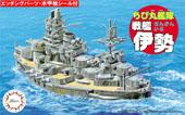 ちび丸SPOT32 ちび丸艦隊 戦艦伊勢(エッチングパーツ&木甲板シール付き)