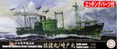 1/700 特SPOT92 日本陸軍輸送船 佐渡丸/崎戸丸 DX