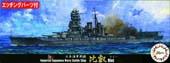 1/700 特37EX-2 日本海軍戦艦 比叡 特別仕様(エッチングパーツ付き)