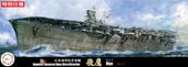 1/700 特94EX-1 日本海軍航空母艦 飛鷹(昭和19年)特別仕様(艦底・飾り台付き)
