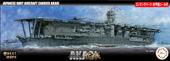 1/700 艦NXSPOT8 日本海軍航空母艦 赤城 パーフェクト