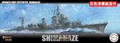1/350 350艦NXSPOT2 日本海軍駆逐艦 島風(竣工時) 彩色済み乗組員付き