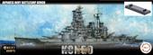 1/700 艦NX7 日本海軍戦艦 金剛