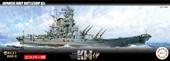 1/700 艦NX3EX-1 日本海軍戦艦 紀伊 特別仕様(ニッパー付き)