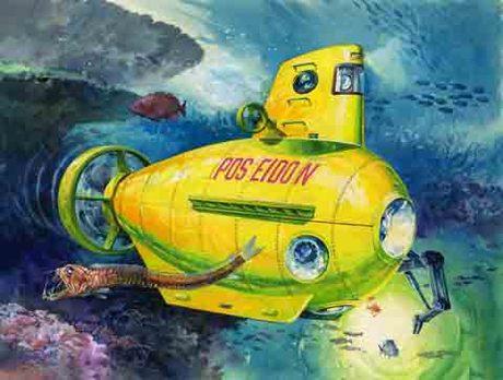自由研究61 のりもの編 潜水艦 (イエロー)