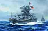 ちび丸1 ちび丸艦隊 大和