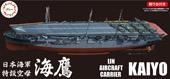 1/700 FH3EX-1 日本海軍航空母艦 海鷹 フルハルモデル 特別仕様 (九七艦攻12機付属/第931航空隊)