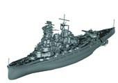 1/700 艦NX15 日本海軍戦艦 榛名 昭和19年/捷一号作戦