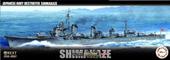 1/350 350艦NX2 日本海軍駆逐艦 島風(竣工時)