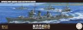 1/350 350艦NX4 日本海軍陽炎型駆逐艦 陽炎