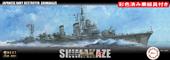 1/350 350艦NXSPOT3 日本海軍駆逐艦 島風 最終時/昭和19年 彩色済み乗組員付き