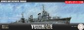 1/350 350艦NX3EX-1 日本海軍陽炎型駆逐艦 雪風 特別仕様 (エッチングパーツ付き)