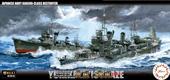 1/700 艦NX5 日本海軍駆逐艦 雪風/磯風 2隻セット