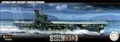 1/700 艦NX8 日本海軍航空母艦 信濃