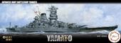 1/700 艦NX1 日本海軍戦艦 大和