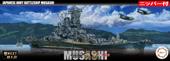 1/700 艦NX12EX-1 日本海軍戦艦 武蔵 (改装前) 特別仕様 (ニッパー付き)