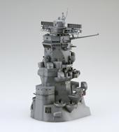 1/200 装備品2EX-1 戦艦大和 艦橋 特別仕様 (純正エッチングパーツ付き)
