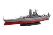 1/700 艦NX3 日本海軍戦艦 紀伊